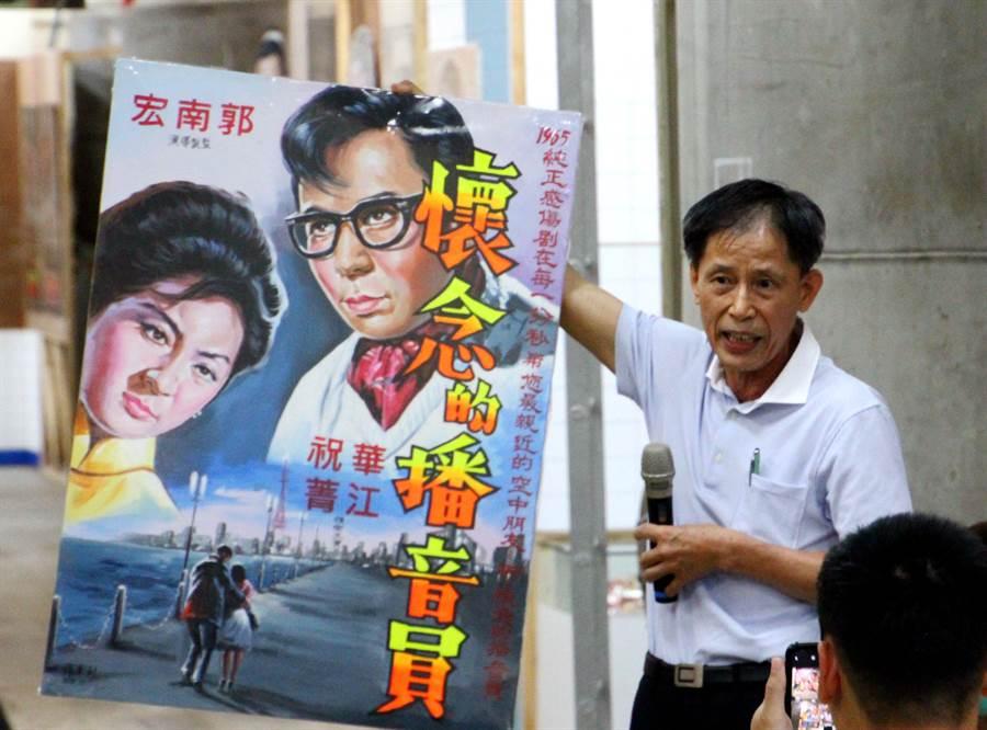 65歲電影看板畫師張玉村將在嘉義文化創意產業園區展出「一筆入魂-張玉村手繪電影看板展」。(呂妍庭攝)