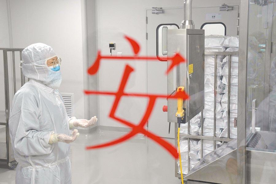 中華民國防疫學會理事長王任賢表示,WHO的任務是濟弱扶傾,台灣不可能在第一時間獲得COVAX分配的疫苗。圖為大陸疫苗實驗室。(美聯社)
