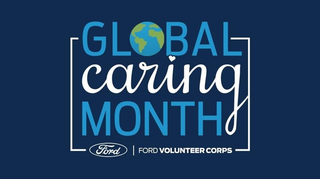 Ford全球志工團不因新冠疫情止步,以新回饋計畫邁向成立第15年。
