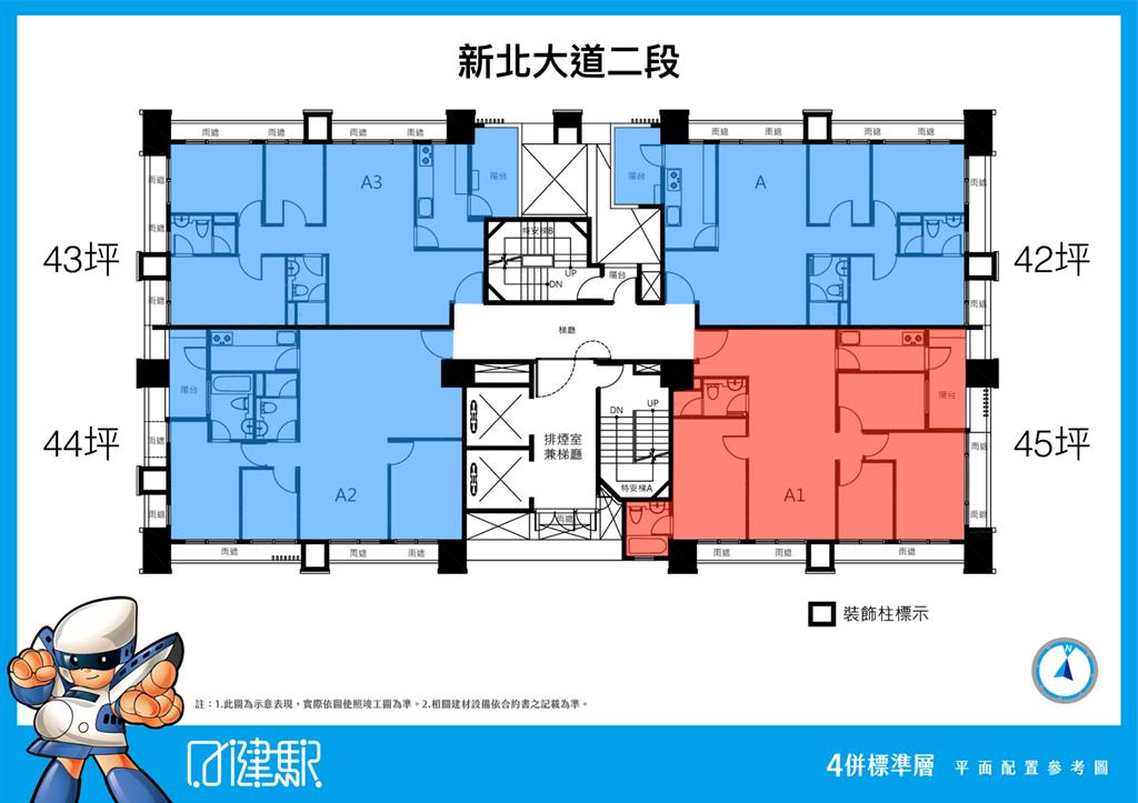 日健駅標準層平面圖