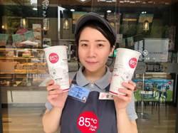 10/1國際咖啡日優惠懶人包 買1送1、第2杯半價統統有