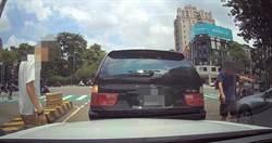 遇行車糾紛驟然減速致後車追撞 駕駛遭罰鍰並吊銷駕照