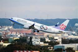 華航10月客運已有較大增班 11月起曼谷、舊金山等再增班