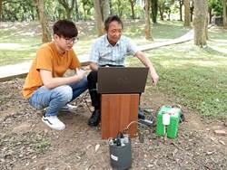 中正大學研發「三維斷層掃描技術」 地層健檢大突破