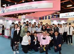 2020台灣創新技術博覽會 龍華科大奪2金3銀1銅