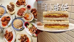 限時4天早餐跳島計畫 吃遍大台北美食只要300元