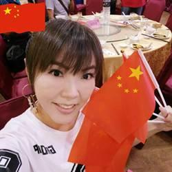 劉樂妍涉賄開庭又未現身 稱參加海峽論壇