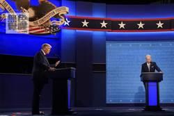 無色覺醒》賴岳謙:美國大選首場辯論!唇槍舌戰淪為鬧劇?