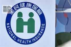 無色覺醒》賴岳謙:台灣健保破產危機?虧損連連該怎麼辦?