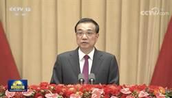 李克強:堅持一中原則九二共識 堅決反對和遏制台獨