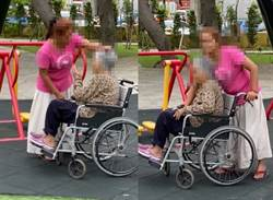惡質女外傭虐輪椅奶奶 扯髮又掐大腿 家屬:還在磨合不追究