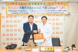 員榮醫院5G眼鏡 彰化視訊蒙古看診