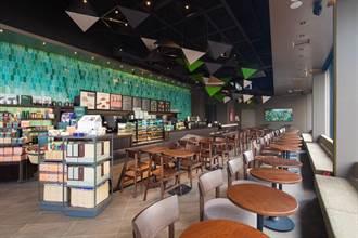 喝咖啡聊是非好紓壓!6家星巴克特色門市用空間舒緩你的疲憊