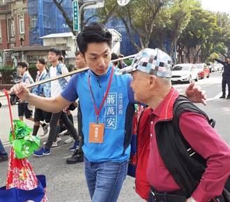 公督盟「優秀立委」公布 網友跌破眼鏡:蔣萬安呢?