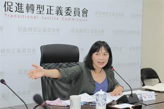 賠償方式引江啟臣不滿 楊翠:用不當黨產賠受難者 非常合理