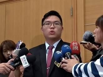 杜絕老人霸佔不分區 國民黨青年團總團長卸任前拋「5大」改革