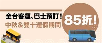 國光統聯都能訂 KLOOK客運車票即時預訂服務上線