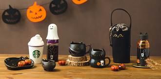 星巴克萬聖節限量黑貓杯激萌回歸!貓咪零錢包、提袋鎖定這天開搶
