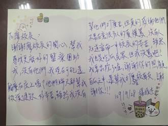 台南一中楊振杰出院回家過中秋 返母校送卡片表謝意