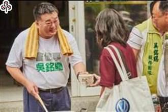 惹賄選爭議 高雄台聯黨議員無罪定讞