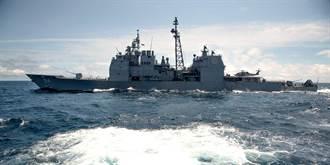 美軍神盾巡洋艦安提坦號失火 13人受傷