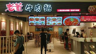Global Mall屏東市祭獨家美食 「老董牛肉麵」登場