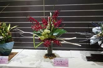 科博館中秋花藝特展  台灣花卉植物入花藝秋意濃