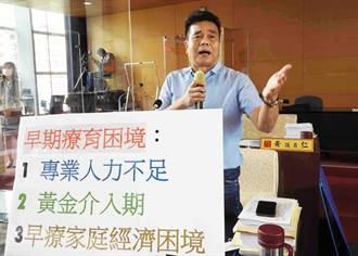 市議員陳廷秀為早期療育請命 要求市府應負起照顧經濟弱勢