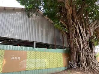 林俊憲力促修復台南刑務所 串聯台南精華觀光區