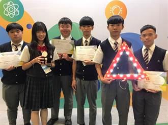 基隆二信高中研發定位警示裝置 獲創新技術博覽會銀獎