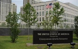 美國駐烏克蘭大使館僱員遭襲擊死亡