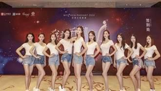 亞洲小姐前10名曝光 網看照狠酸「三級片主角?」