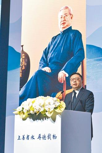 和泰集團已故總裁 蘇燕輝追思音樂會 各界代表致意