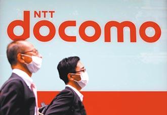日最大私有化案 NTT買回Docomo