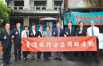 臺銀捐血活動 民眾熱情參與