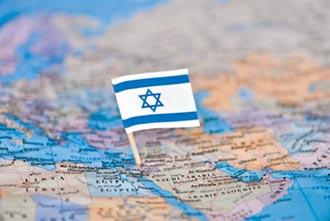 和平的中東正在成形