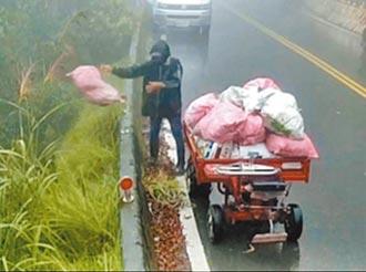 農友丟包廢棄物 監視器全都錄