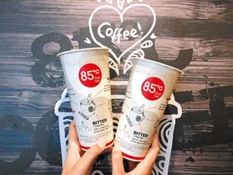 中秋節遇上國際咖啡日 咖啡單杯10元起