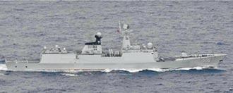 陸主力戰艦 安陽號再穿宮古海峽