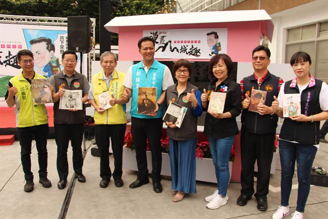 苗栗市公所將於10月9、10日將在貓裏喵親子公園規畫動漫市集,並辦理cosplay比賽,邀請親子欣賞動漫魅力。(何冠嫻攝)