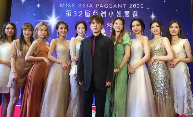 姚采颖出任亚洲小姐台湾选拔评审。(图/台湾亚洲心动娱乐提供)
