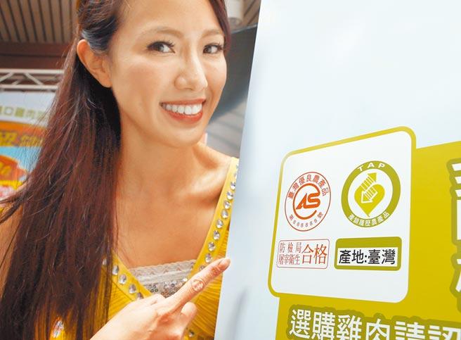 明年含萊劑美豬即將進口台灣,未來豬肉需強制標示產地,農委會希望衛福部能同步推動雞肉散裝食品標示產地。(本報資料照片)