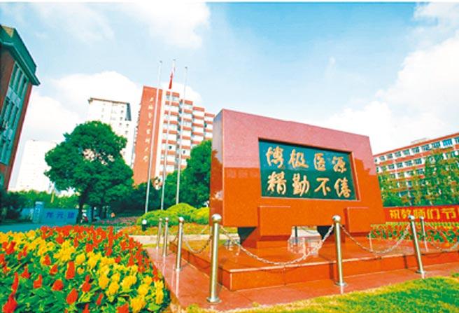 上海交通大學的臨床醫學院在大陸排名第一。圖為上海交通大學醫學院校園。(取自上海交通大學醫學院官網)