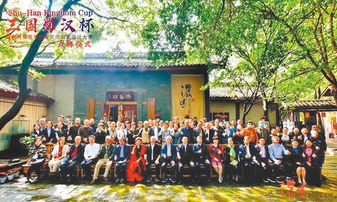 海峽兩岸巴蜀文化專家學者、文創機構、企業、學術代表、濃園創作藝術家齊聚濃園。