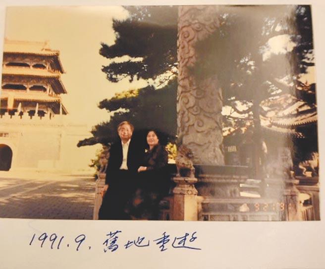 作者父母1991年舊地重遊。(作者提供)
