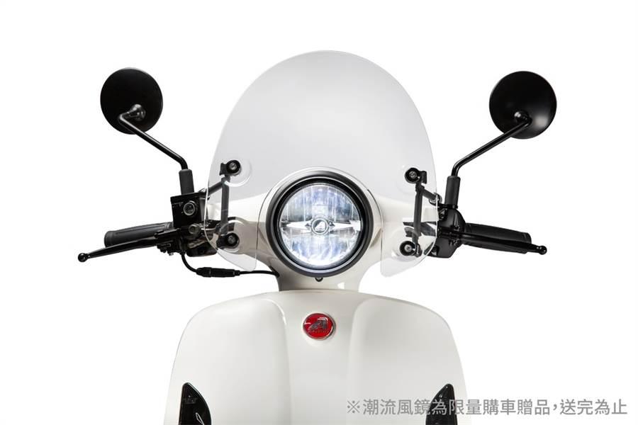 前五百名Dory 125 ABS車主,將贈送原廠限量風鏡。