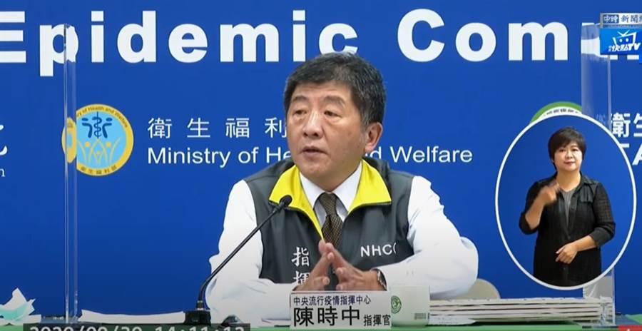 中央流行疫情指揮中心指揮官陳時中表示,今(30)日國內新增1例境外移入COVID-19病例。(圖擷自疫情記者會直播)