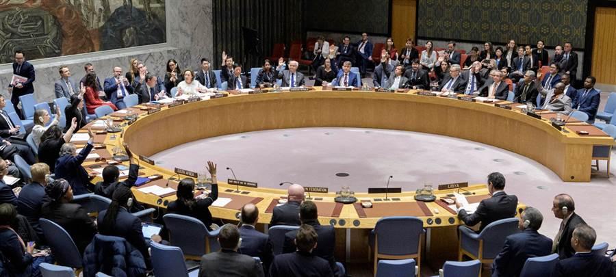 聯合國安理會有5個常任理事國,的10個輪值型的理事國。(圖/聯合國)