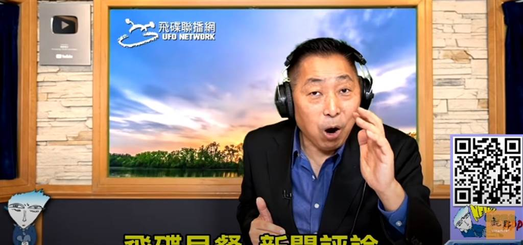媒體人唐湘龍。(圖/翻攝自YouTube頻道「觀點」)