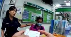 婦網戀昏頭匯款香港 郵局職員識破報警阻詐
